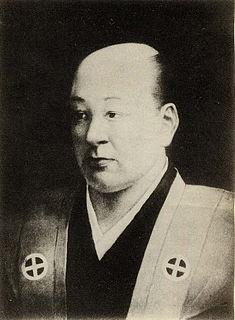 Shimazu Nariakira Daimyo or lord of Satsuma Domain