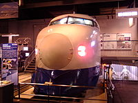 Shinkansen 0 type-21 25 at the Railway Museum.jpg