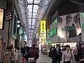 Shinsaibashi 9.JPG