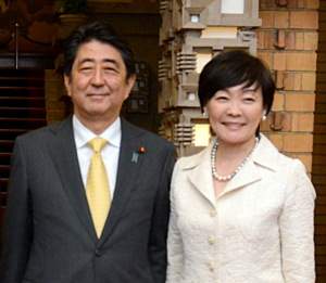 Akie Abe - with Shinzō Abe (on May 19, 2017)