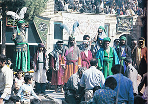 Shiraz Arts Festival - Ta'zieh performance taking place at Shiraz Festival, 1975