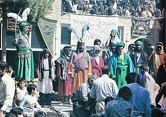Shiraz Arts Festival - Ta'zieh performance taking place at Shiraz Festival, 1975