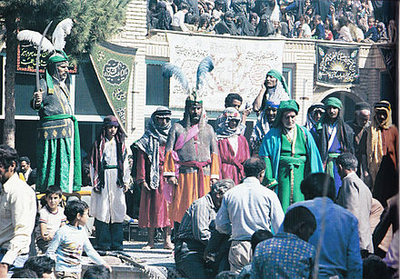 Ta'zieh performance taking place at Shiraz Festival, 1975 Shirazfestival10.jpg