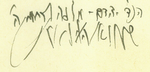 Shmuel Wosner Signature.png