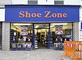 Shoe Zone, Omagh - geograph.org.uk - 137888.jpg
