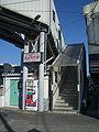 Shonan-monorail-Fujimicho-station-entrance-for-Shonan-enoshima.jpg