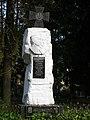 Sich monuments.JPG