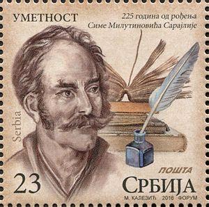 Sima Milutinović Sarajlija - Sarajlija on a 2016 stamp of Serbia