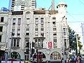 Sir charles hotham hotel.jpg