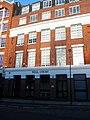 Site of Clerks Well - 16 Farringdon Lane London EC1R.jpg
