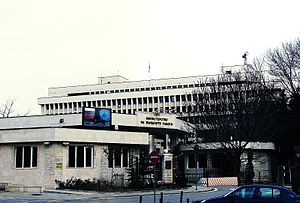 Ministry of Foreign Affairs (Bulgaria) - Image: Sofia Ministry of Foreign Affairs