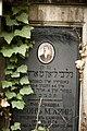 Sofia Jewish Cemetery 1.jpg
