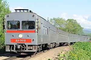 Narrow-gauge railways in Russia - D2-002, Sakhalin Railway