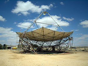 Solar power in Israel - The world's largest solar energy dish is located at Ben Gurion National Solar Energy Center