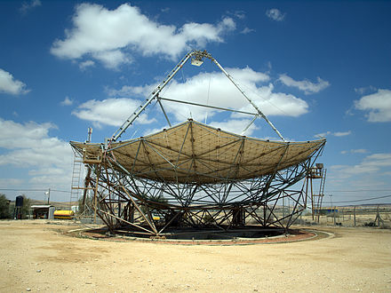 The world's largest solar parabolic dish at the Ben-Gurion National Solar Energy Center. Solar dish at Ben-Gurion National Solar Energy Center in Israel.jpg