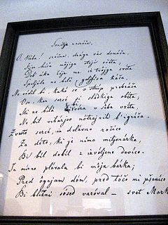O Vrba poem written by France Prešeren