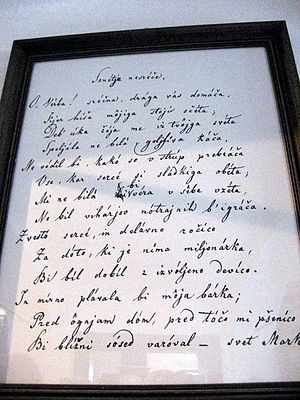 "O Vrba - ""O Vrba"", the manuscript from Prešeren House in the poet's home village of Vrba"