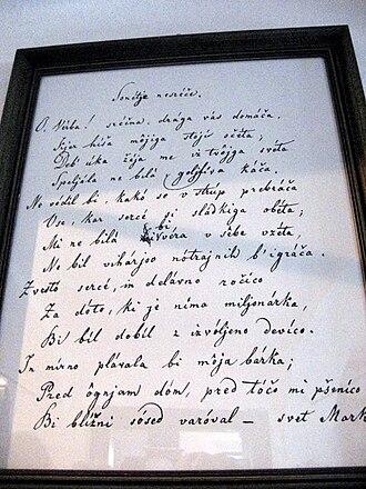 """O Vrba - """"O Vrba"""", the manuscript from Prešeren House in the poet's home village of Vrba"""