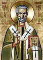 St. Martin of Tours.jpg