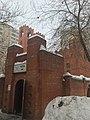 St. Mary Assyrian Church, Moscow - 4142.jpg