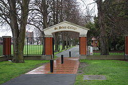 St Bede's College, Christchurch 872.JPG