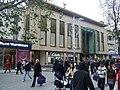 St David's Centre, Queen Street. - geograph.org.uk - 1637136.jpg