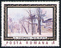 Stamp 1987 - Alexandru Ciucurencu - Peisaj de iarna.jpg