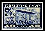 Stamp Soviet Union 1930 360Б.jpg