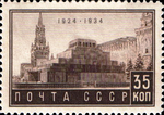 Stamp Soviet Union 1934 CPA458.png