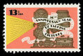 Stamp US 1977 13c talking pictures 50th.jpg