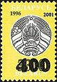Stamp of Belarus - 2001 - Colnect 280987 - Black surcharge - 400 - and - 2001 - on stamp 143.jpeg
