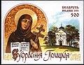 Stamp of Belarus - 2001 - Colnect 85832 - Portrait of St Euphrosiniya Polotskaya with cross.jpeg