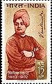 Stamp of India - 1963 - Colnect 142032 - 1 - Birth Centenary Swami Vivekananda - Philosopher.jpeg