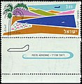 Stamp of Israel - Airmail 1960 - 3.00IL.jpg