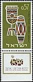 Stamp of Israel - tabai.jpg