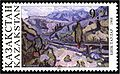 Stamp of Kazakhstan 091.jpg