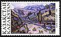 Stamp of Kazakhstan 091.jpg
