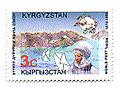 Stamp of Kyrgyzstan 189.jpg