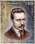 Stamp of Latvia 2016 Janis Rozentals.jpg