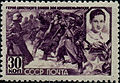 Stamp of USSR 0891.jpg