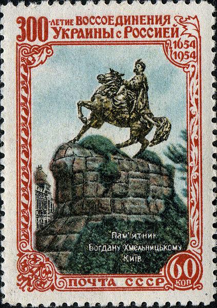 File:Stamp of USSR 1760.jpg