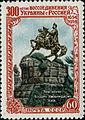 Stamp of USSR 1760.jpg