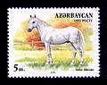Stamps of Azerbaijan, 1993-175.jpg