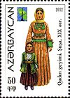 Stamps of Azerbaijan, 2012-1055.jpg