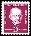 Stamps of Germany (DDR) 1958, MiNr 0627.jpg