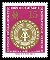Stamps of Germany (DDR) 1965, MiNr 1091.jpg