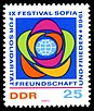 Stamps of Germany (DDR) 1968, MiNr 1378.jpg