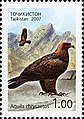 Stamps of Tajikistan, 014-07.jpg