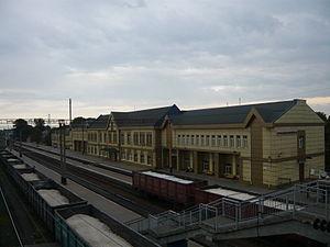 Pokrovsk, Ukraine - Pokrovsk railway station