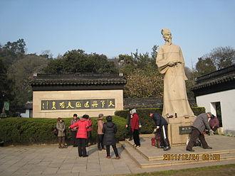 Tinglin Park - Statue of Gu Tinglin
